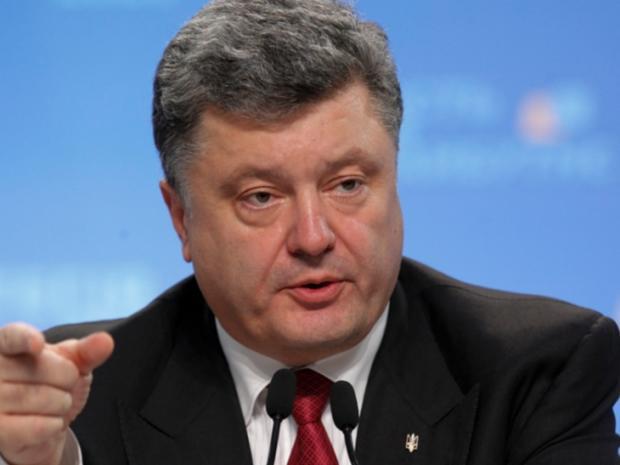 16% украинцев довольны деятельностью Порошенко иГройсмана