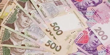 НБУ на27декабря укрепил курс гривны кдоллару до26,37