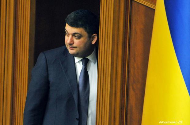 Нетаньяху отменил визит украинского премьера из-за голосования столицы Украины вСБ ООН