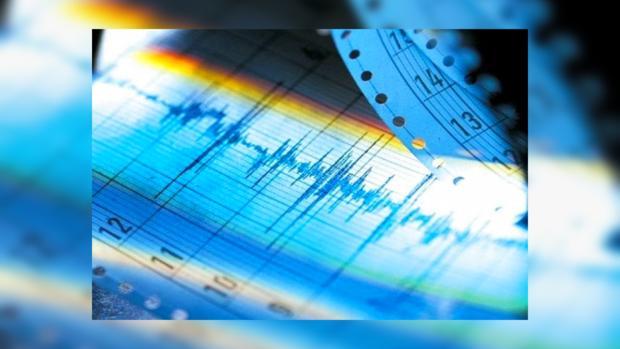 ВЧили случилось мощное землетрясение магнитудой 7,7