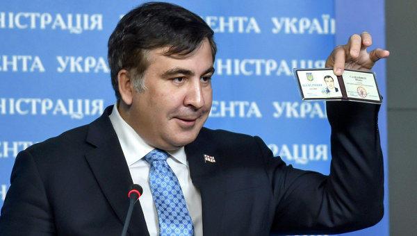 Тесть подарил Михаилу Саакашвили квартиру вГолландии наслучай чрезвычайной ситуации