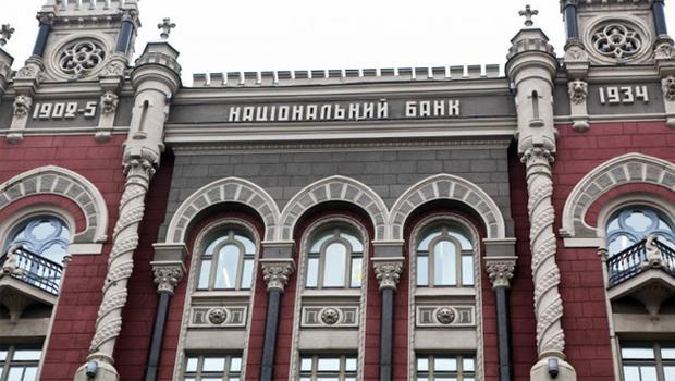 Гонтарева обещает задень «убить» еще 12 банков