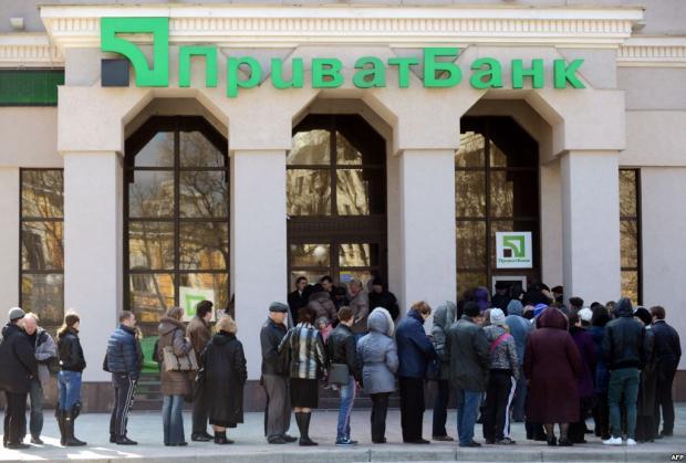 «ПриватБанк» погасил долг порефинансированию— НБУ