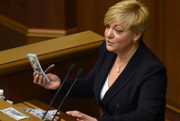 Гонтарева получила еще 52,6 млн грн отпродажи ICU