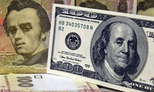 НБУ установил официальный курс науровне 27,19 гривны задоллар