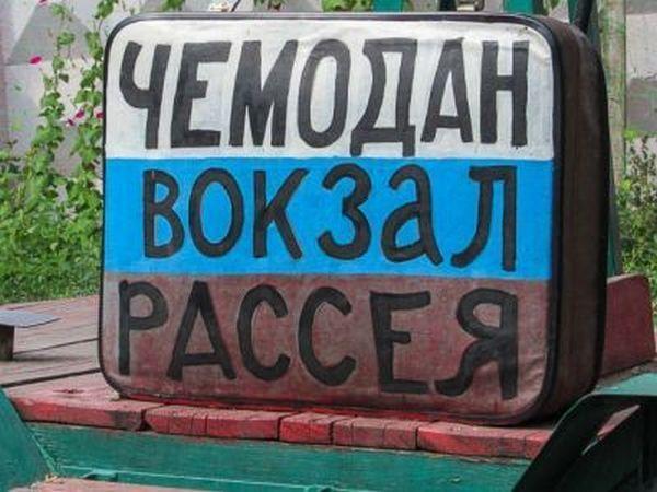 РФ неопустится докухонной дипломатии— Путин