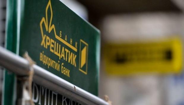 Начата процедура ликвидации банка «Траст»— ФГВФЛ
