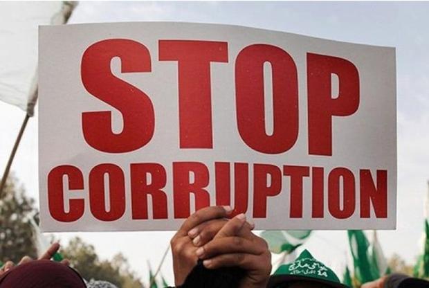 КНР взыскал неменее $300 млн врамках розыска беглых коррупционеров
