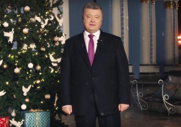 Новогоднее поздравление президента 2017 онлайн