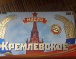 """Внутренняя оккупация: в Хмельницкой области производят """"Кремлевское"""" масло с символикой РФ"""