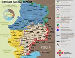 Карта АТО на 23 января: боевики не прекращают обстрелы позиций ВСУ, есть раненые