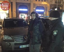 В Киеве задержали вооруженного до зубов грузинского