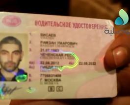 Иракский Мосул защищали боевики ИГИЛ с российскими паспортами: опубликовано видеодоказательство