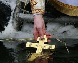 Крещение 2017: приметы в праздник и как празднуют сейчас