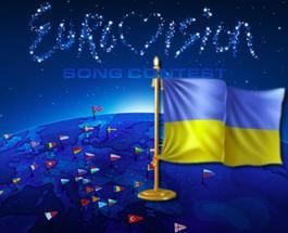 Евровидение 2017: Известны результаты жеребьевки нацотбора