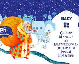 Приколы про политику: очень смешные фотожабы об украинском политическом бомонде
