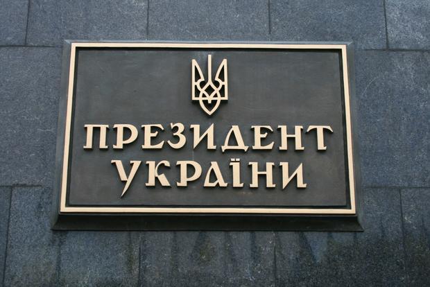 Порошенко непойдёт на«украинский ланч» Пинчука после статьи вWSJ