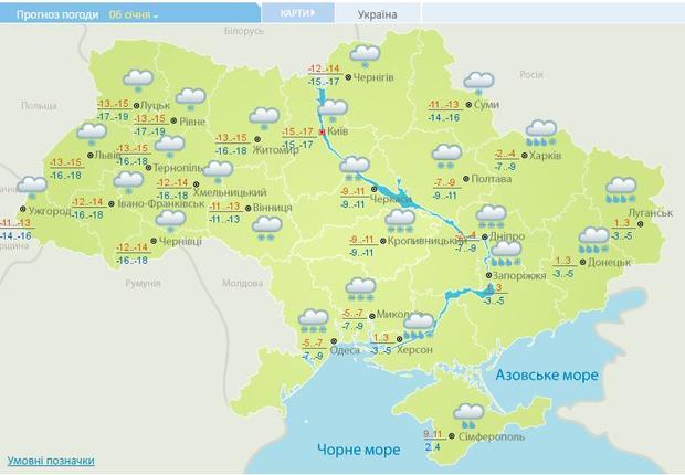 Прогноз погоды на апрель в москве в 2017 году
