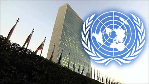 Палата уполномченных конгресса США осудила ООН зарезолюцию Израилю