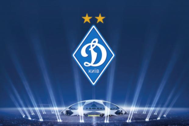 Киевское «Динамо» лишилось собственных вкладов в«ПриватБанке»