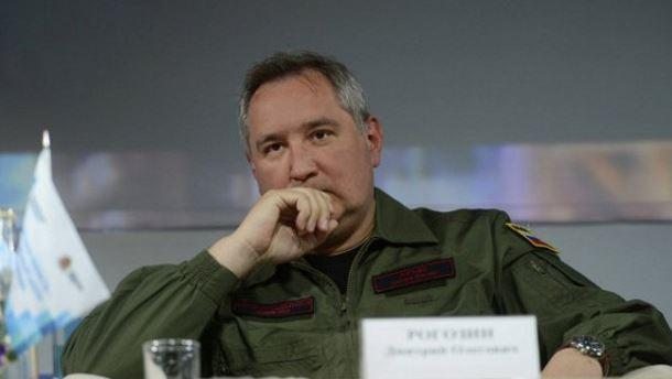 Вице-премьерРФ Рогозин: США и остальные страны готовят космический удар по Российской Федерации