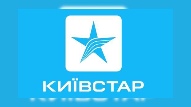 «Киевстар» автоматом переводит некоторых абонентов на неменее дорогие тарифные планы