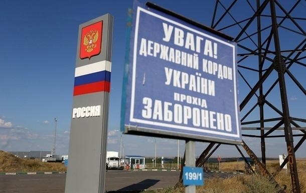 В РФ непустили 81 украинца только наодном изпропускных пунктов