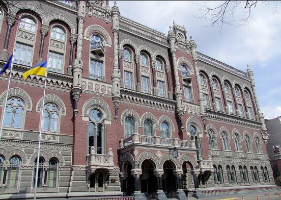 НБУ и министр финансов готовят реструктуризацию внутреннего госдолга государства Украины