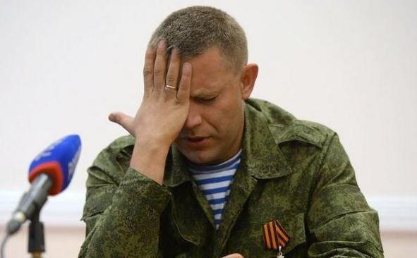 Решение столицы Украины выдавать улинии разграничения паспорта запоздалое— руководитель ДНР