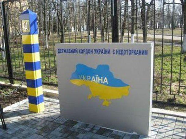 Двое россиянок попросили статус беженцев вУкраинском государстве из-за дискриминации вРФ