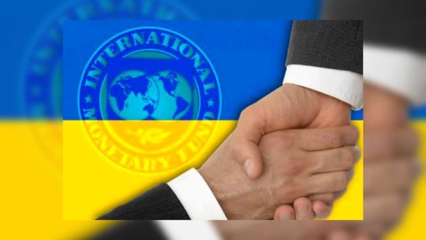 Чего ожидает МВФ отУкраины в текущем 2017г. - проект меморандума