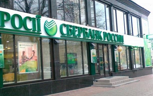 Отп банк взять кредит наличными по паспорту