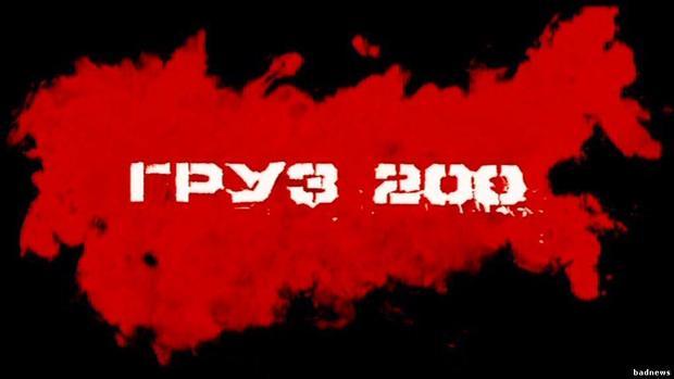Ноу-хау отбоевиков: «ополченцев» увольняют засутки до погибели