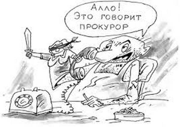 Луценко проинформировал озадержании вЗапорожье прокуроров-наркоманов