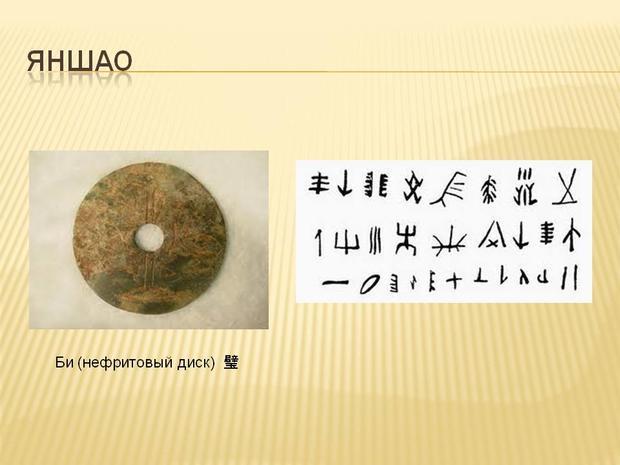 Неповторимое открытие в«Поднебесной»: найдено кладбище каменного века на2 тыс. захоронений