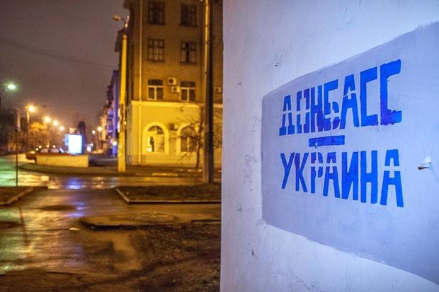 Савченко сообщила, что Украина «сдала» Крым впрошлом году