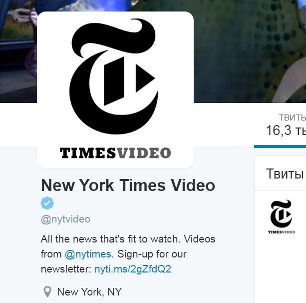 Хакеры разместили втвиттере NYT «заявление Путина» оракетном ударе поСША