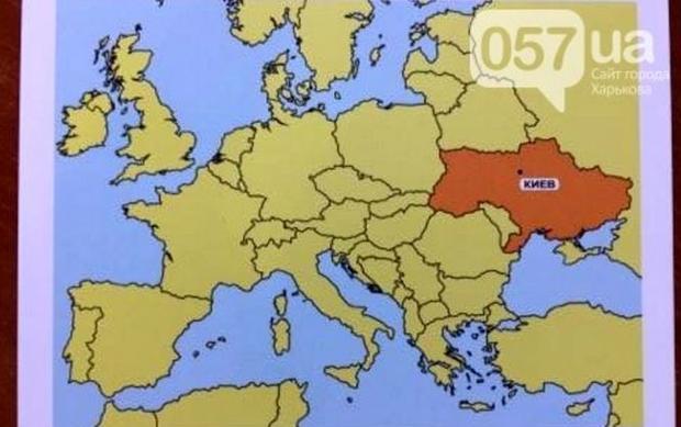 Типография вгосударстве Украина выпустила карту страны без Крыма