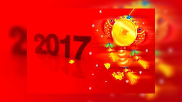 Китайский Новый год 2017: когда начинается