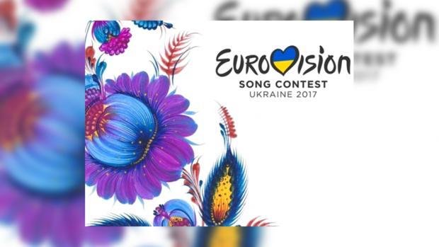 евровидение 2017 онлайн трансляция финала