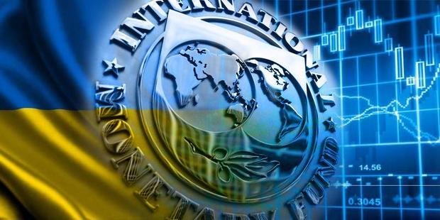 Гонтарева поведала, когда МВФ возобновит сотрудничество с Украинским государством ивыделит транш