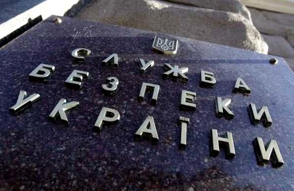 Из-за блокады Донбасса Украина понесла вред в35 млн грн — СБУ