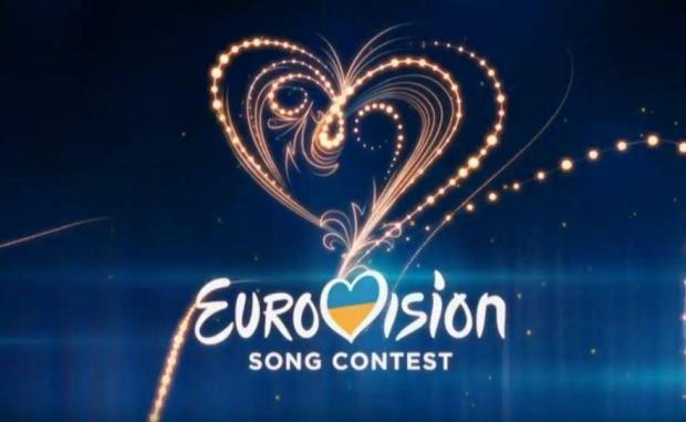 Украина показала слоган иэмблему «Евровидения-2017»