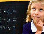 У них там своя атмосфера: школьница из Огайо вызвала полицию, чтобы ей помогли сделать математику
