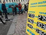 Курс валют в Украине на 23 февраля: гривна снова выросла