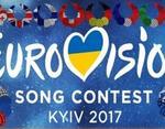 Евровидение 2017: Украину представит рок-группа O.Torvald