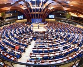 Европарламент поддержал безвиз для Грузии