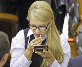 Юлия Тимошенко это мать украинской коррупции - Гройсман