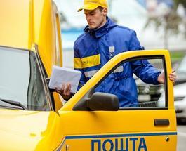 """""""Укрпочта"""" хочет купить электромобили для курьерской доставки"""