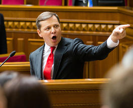 Ляшко решил за предательство выгнать своего депутата-